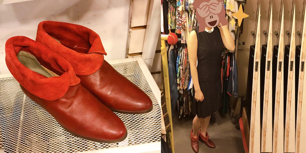 赤いブーツコーデ